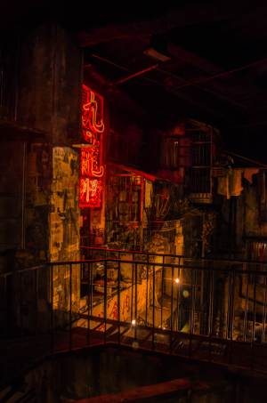 Kowloon Walled City details inside Anata No Warehouse in Kawasaki in Japan