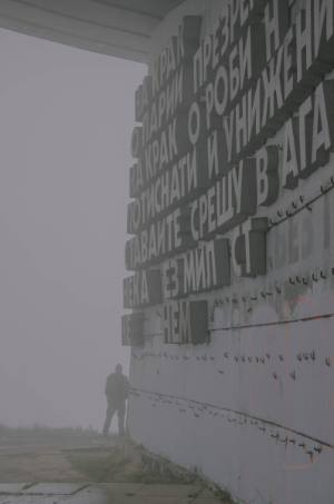 security man in the mist at Buzludzha Monument in Bulgaria