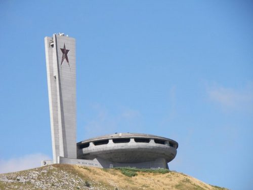 View over the Communist Buzludzha Memorial from afar