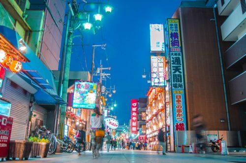 Osaka streets at night