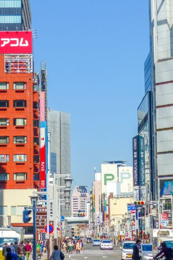Nagoya city centre